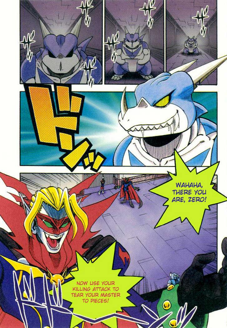Digimon Adventure V-Tamer 01 13 Page 2