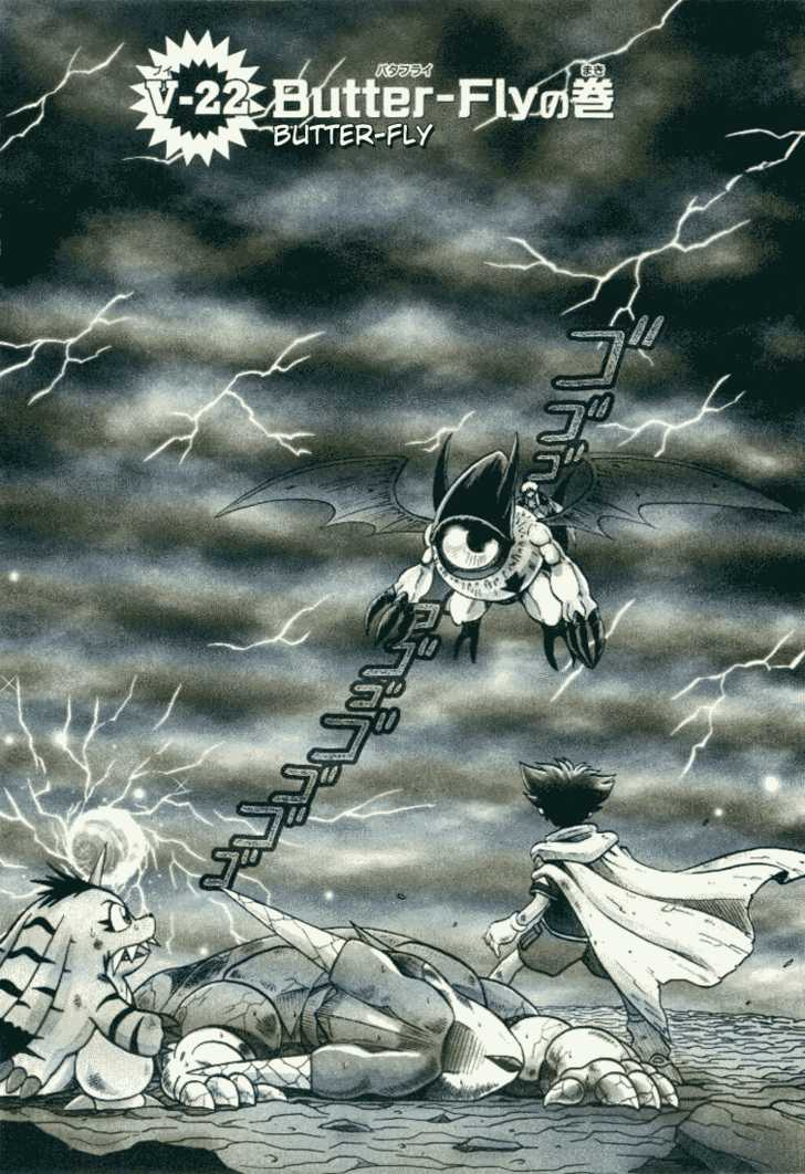 Digimon Adventure V-Tamer 01 22 Page 3