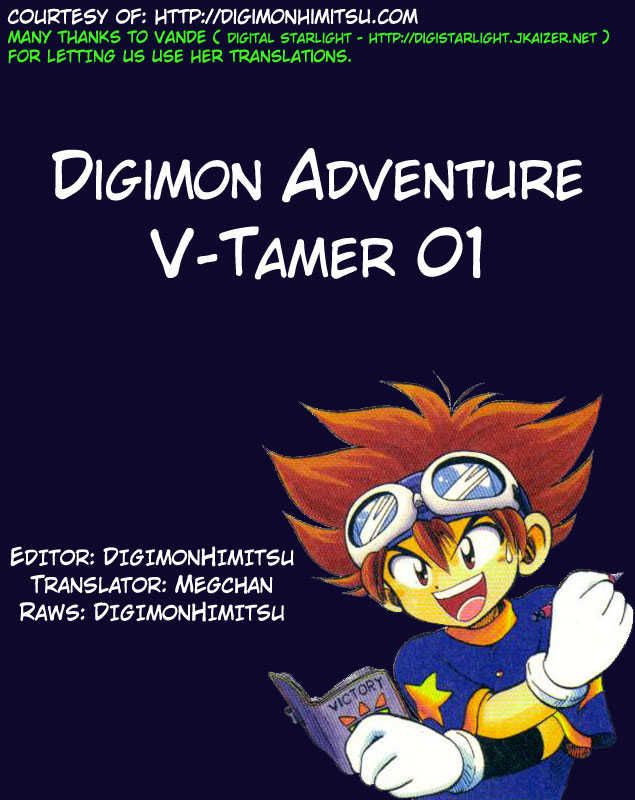 Digimon Adventure V-Tamer 01 28 Page 1
