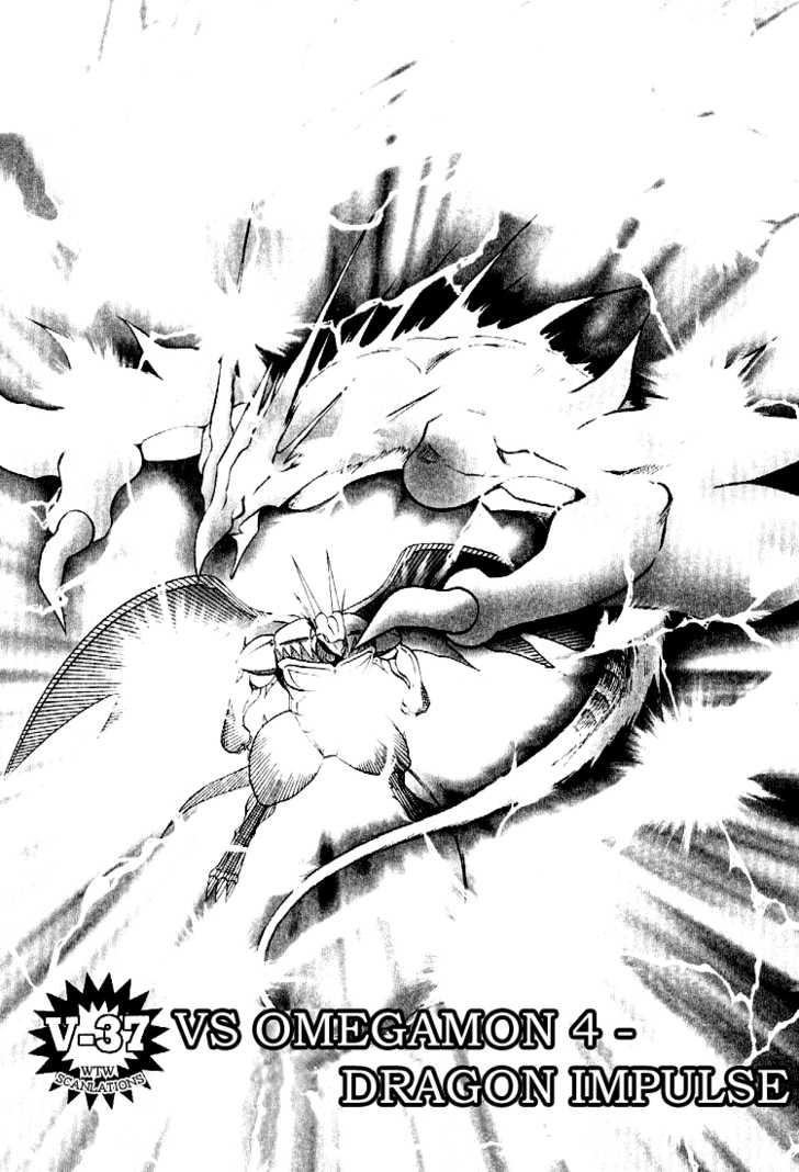 Digimon Adventure V-Tamer 01 37 Page 1