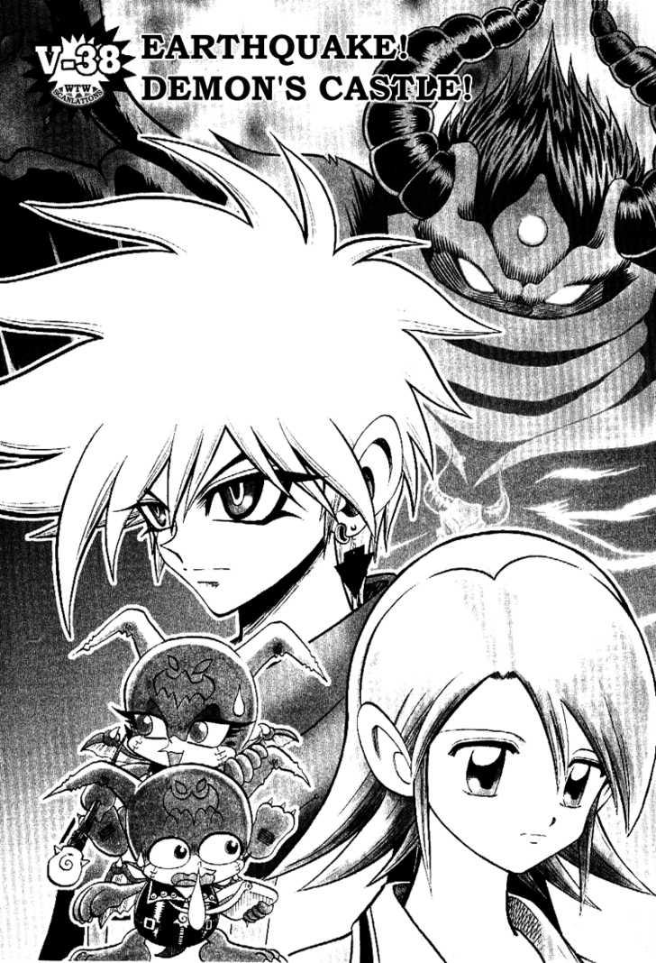 Digimon Adventure V-Tamer 01 38 Page 1