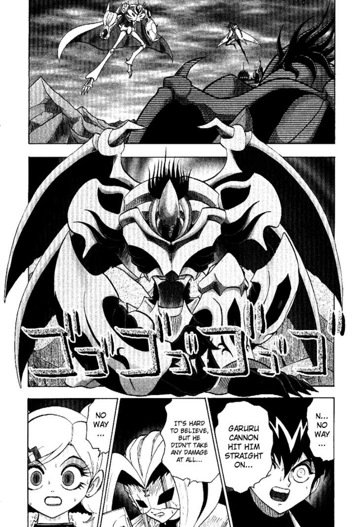 Digimon Adventure V-Tamer 01 40 Page 2