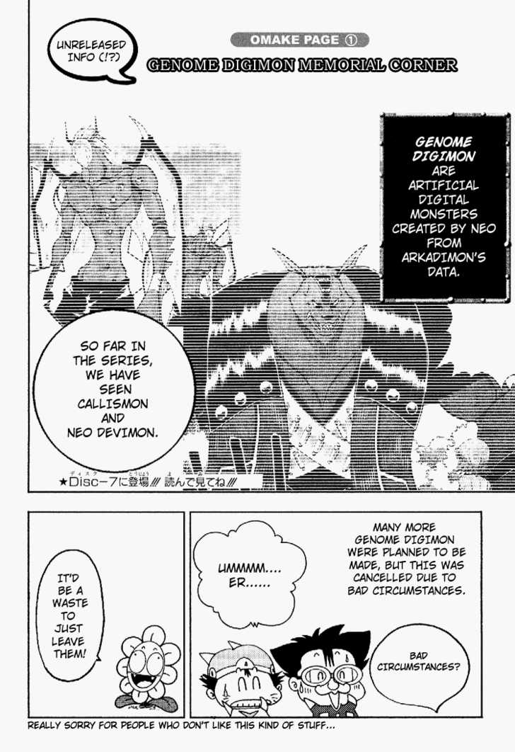Digimon Adventure V-Tamer 01 51.5 Page 2