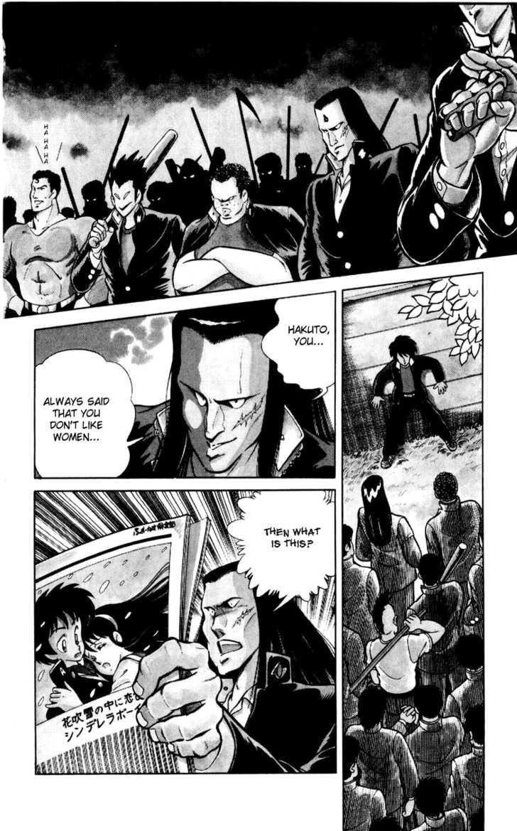 Jinrui Nekoka 4 Page 2