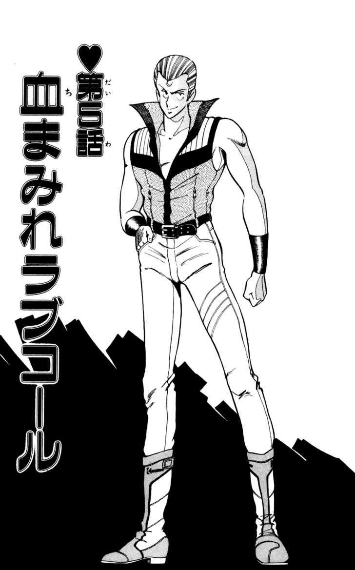 Jinrui Nekoka 5 Page 1