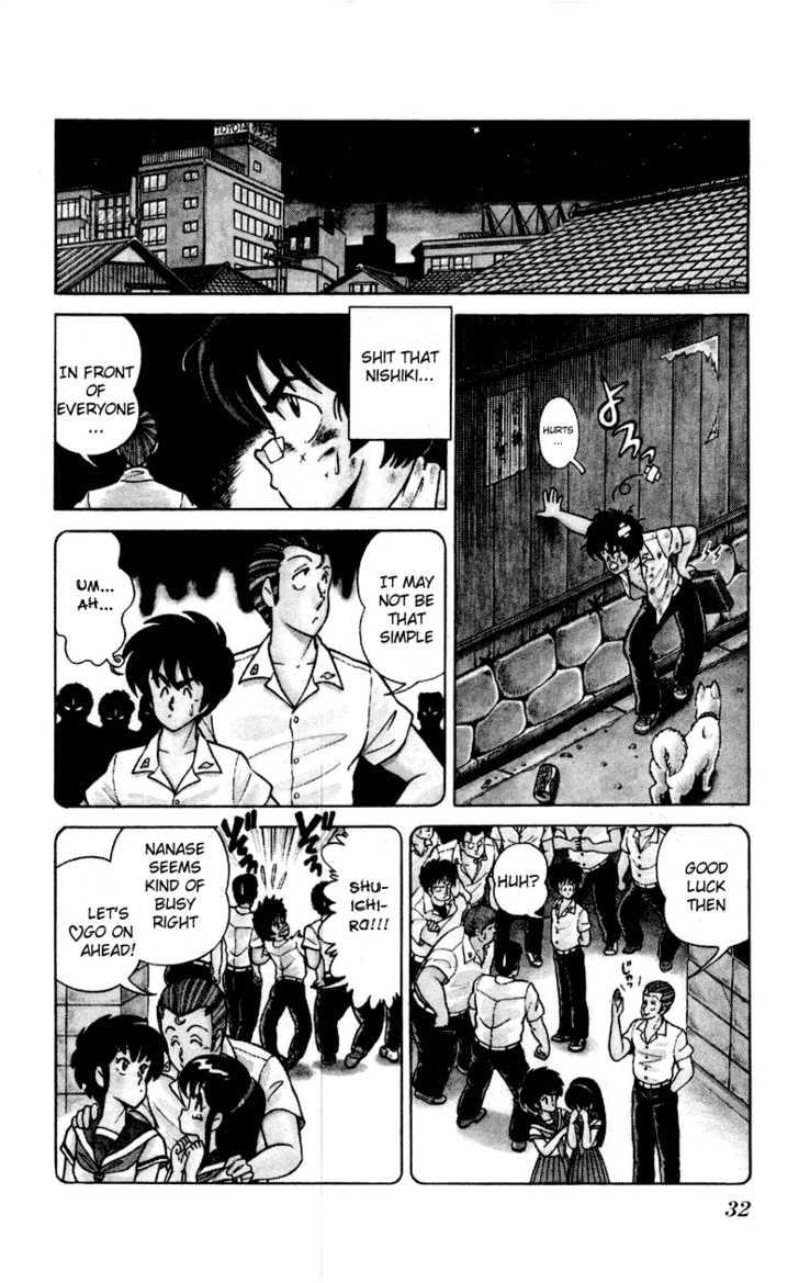 Jinrui Nekoka 9 Page 4