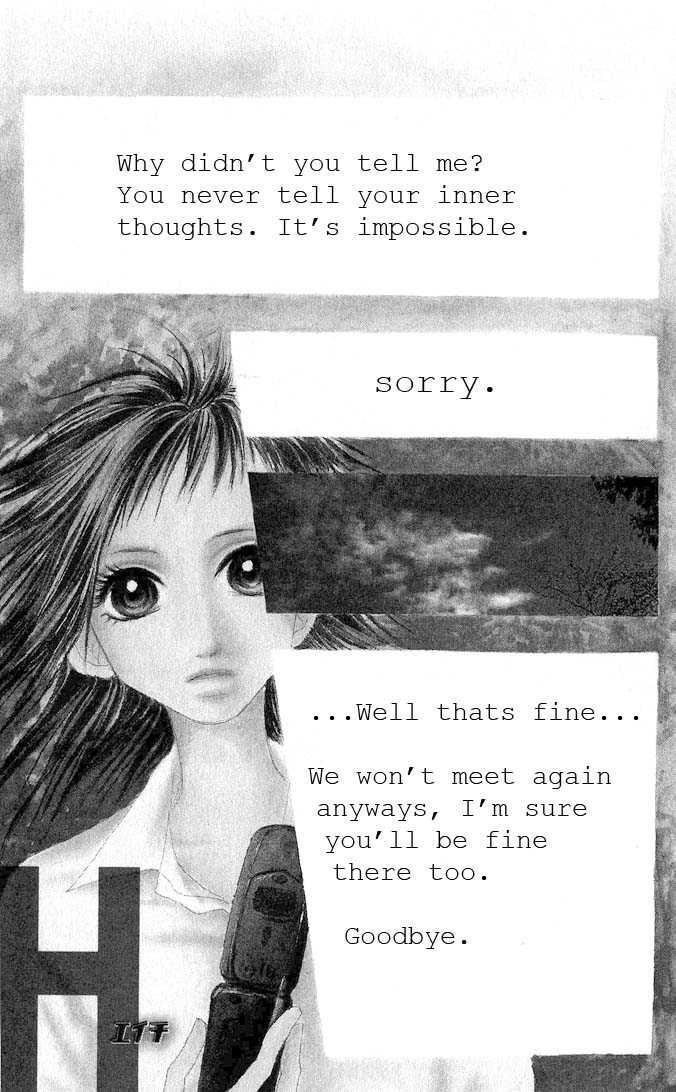 Eichi 1 Page 3