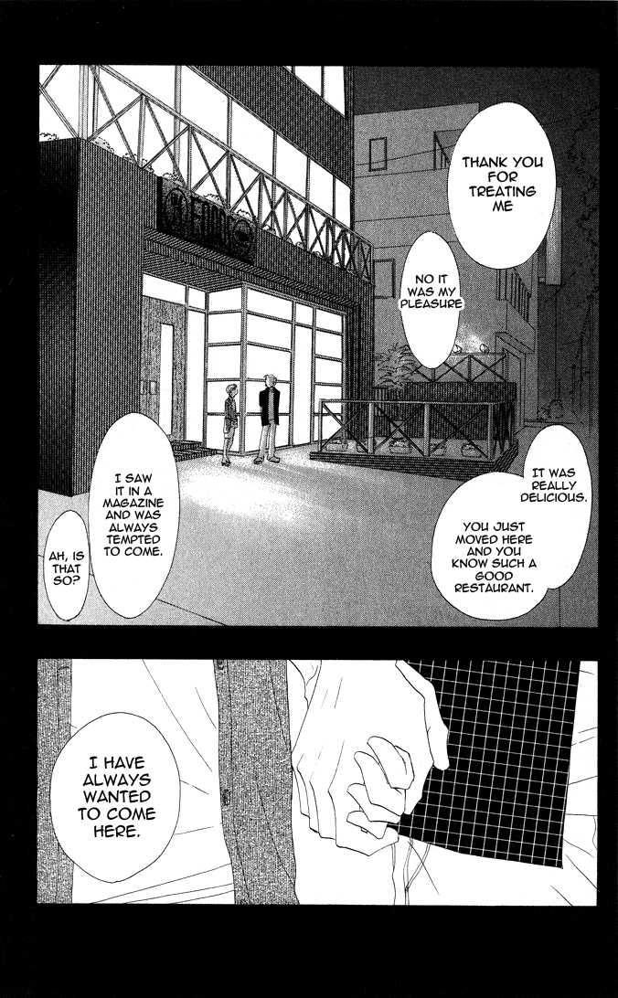 Eichi 2 Page 2