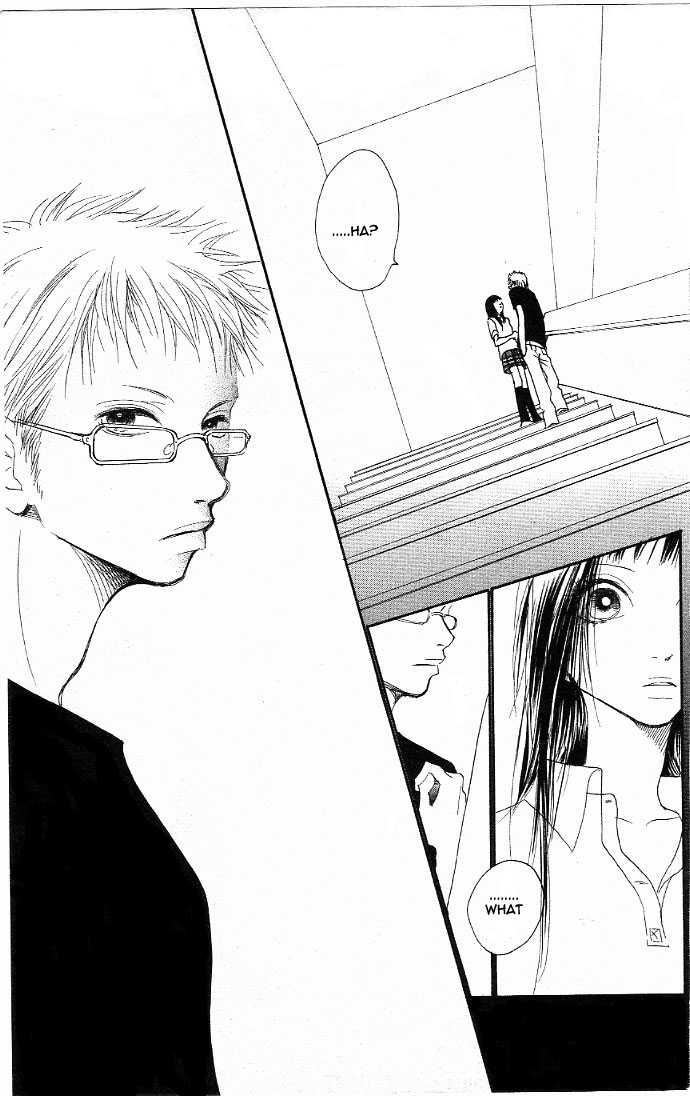 Eichi 3 Page 1