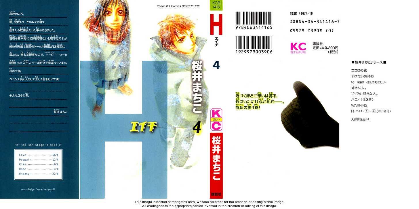 Eichi 13 Page 2