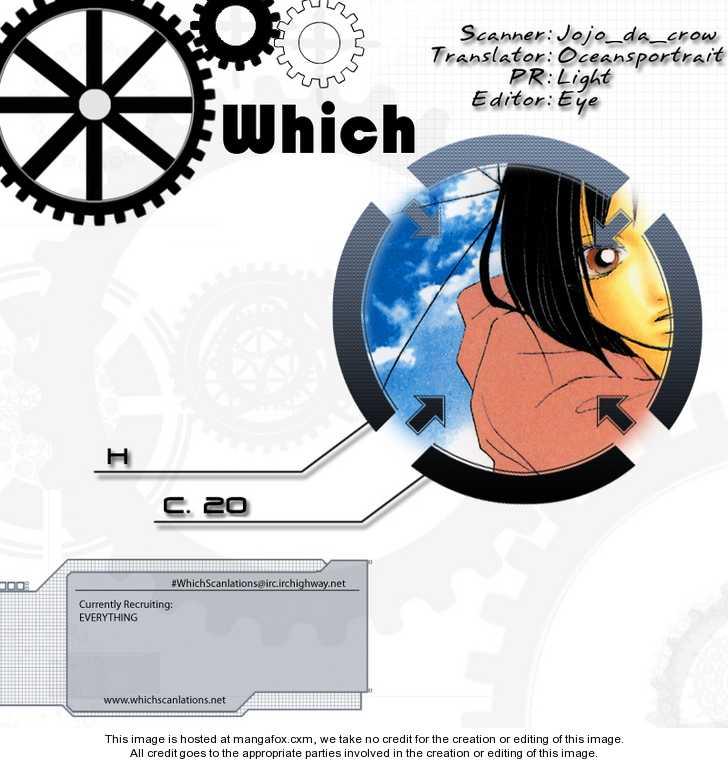 Eichi 20 Page 1