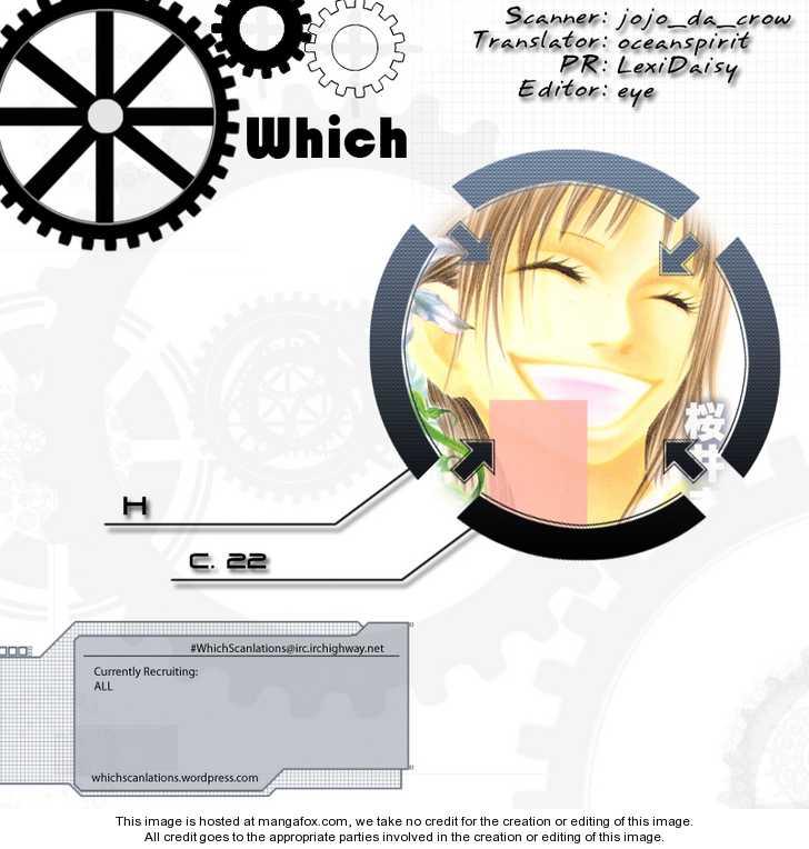 Eichi 22 Page 1