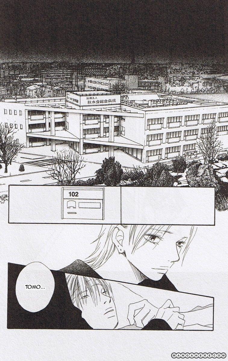 Eichi 23 Page 2