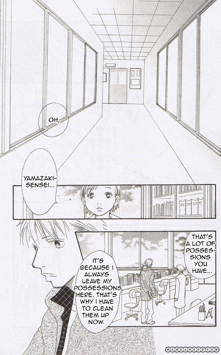 Eichi 24 Page 2