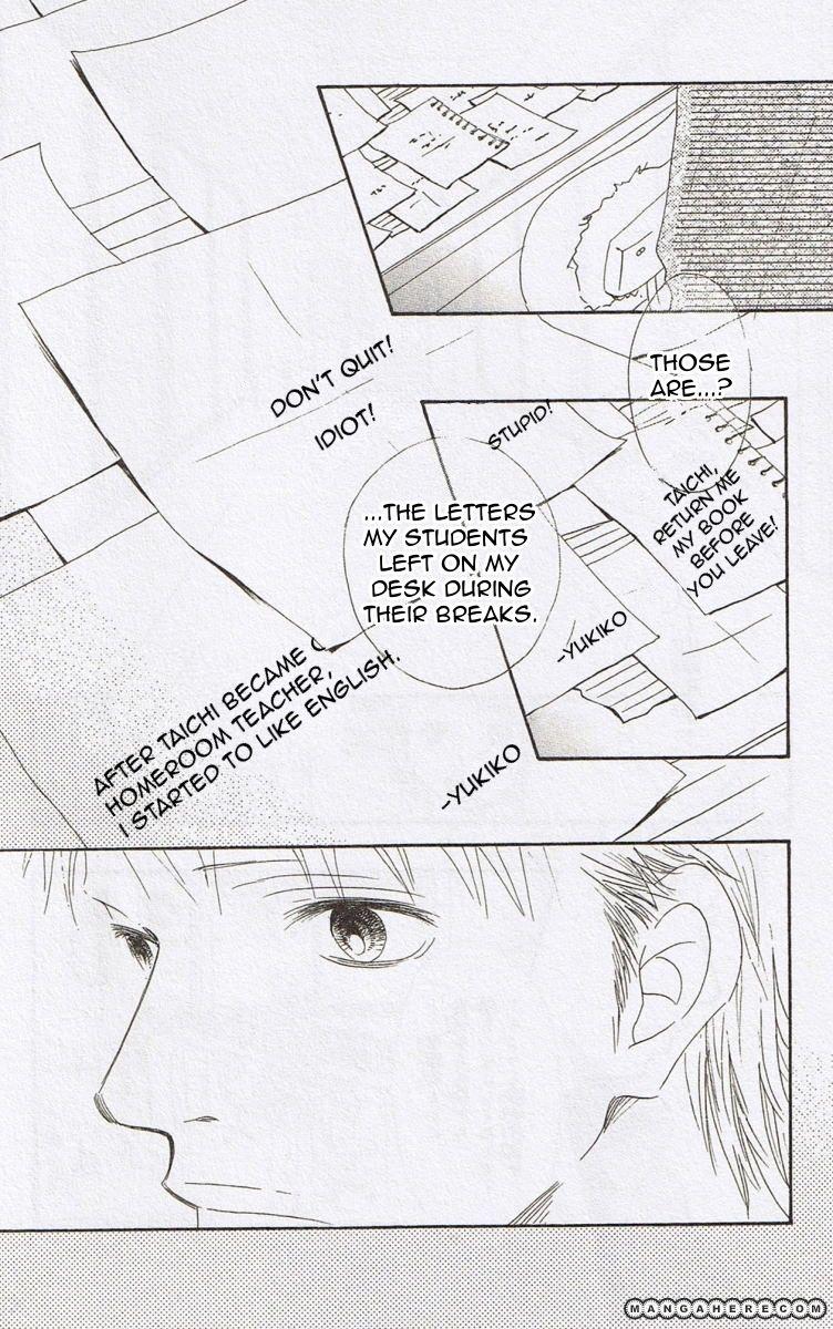 Eichi 24 Page 3