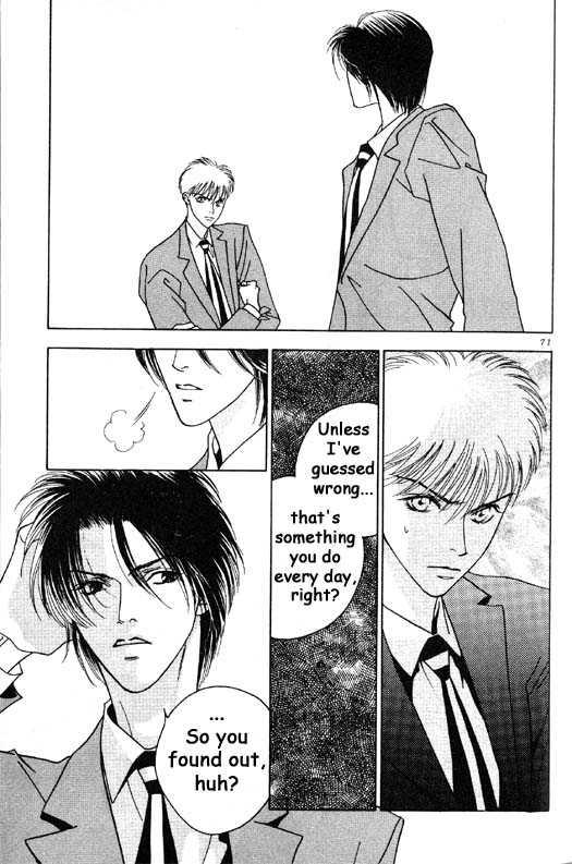 Aitsu to Ore 2.2 Page 1