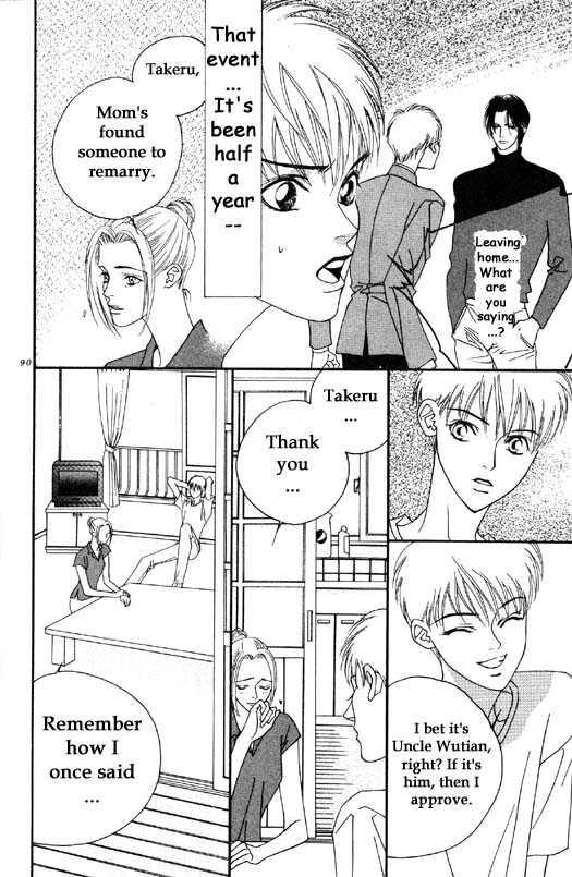Aitsu to Ore 3.1 Page 2