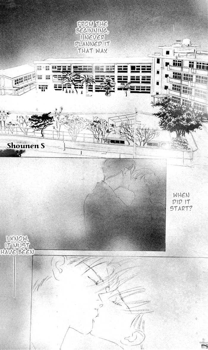 Aitsu to Ore 4 Page 1