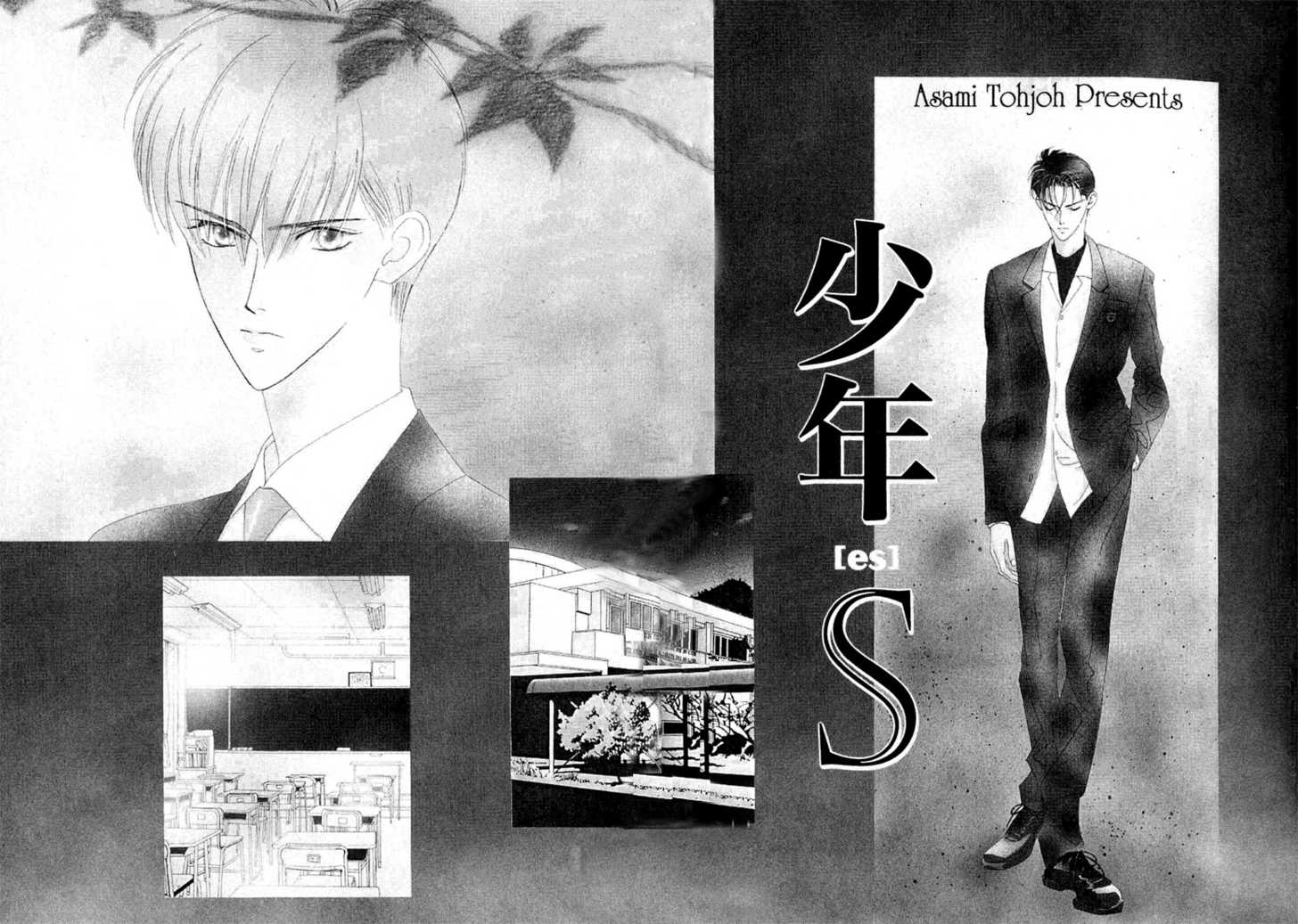 Aitsu to Ore 4 Page 2