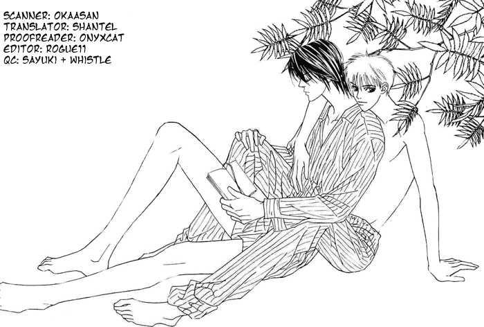 Aitsu to Ore 5 Page 1