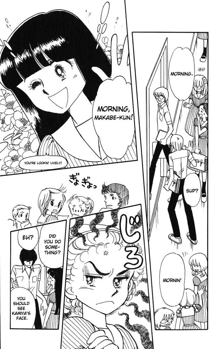 Tokimeki Tonight 2 Page 2