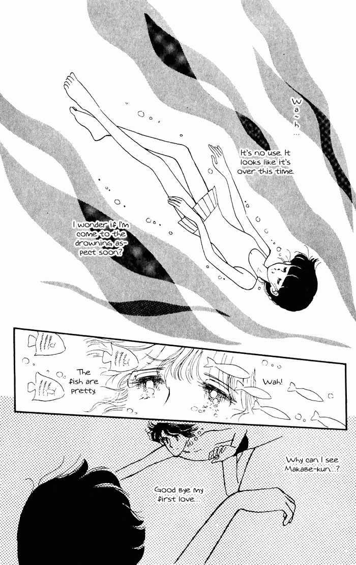 Tokimeki Tonight 3.3 Page 2