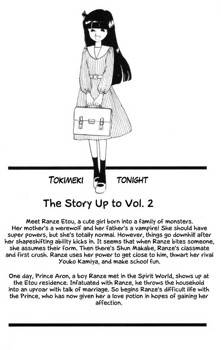 Tokimeki Tonight 8 Page 2