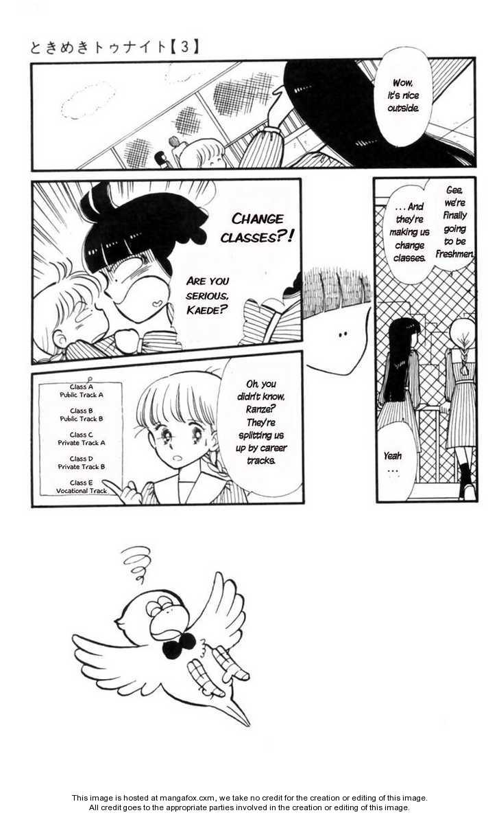 Tokimeki Tonight 9 Page 3
