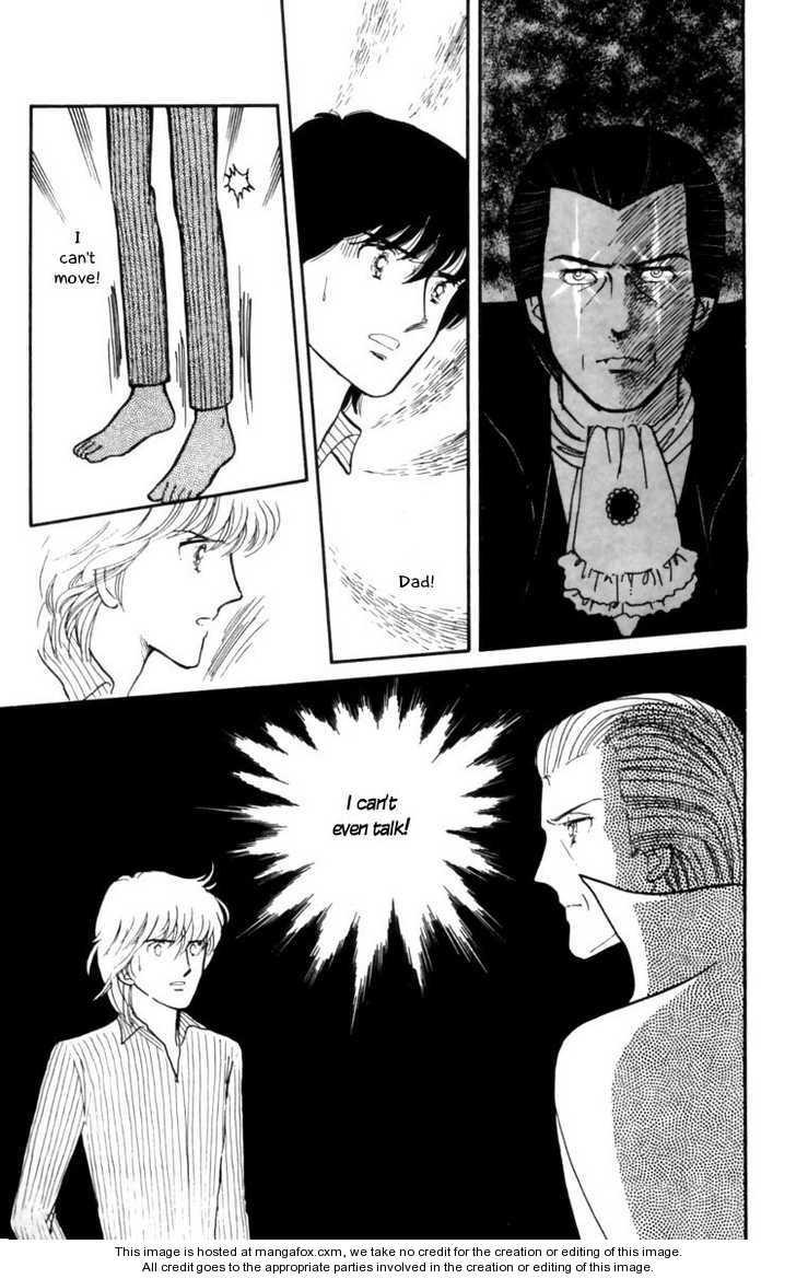 Tokimeki Tonight 10 Page 1