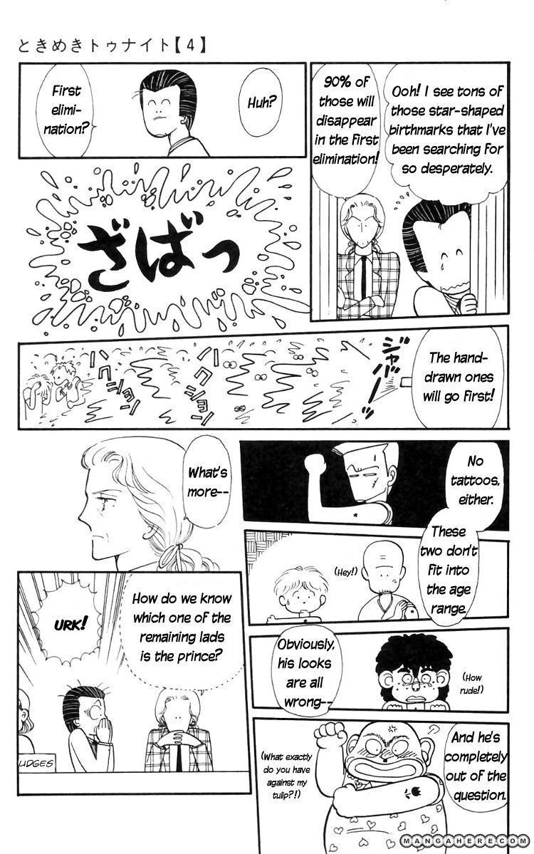 Tokimeki Tonight 15 Page 3