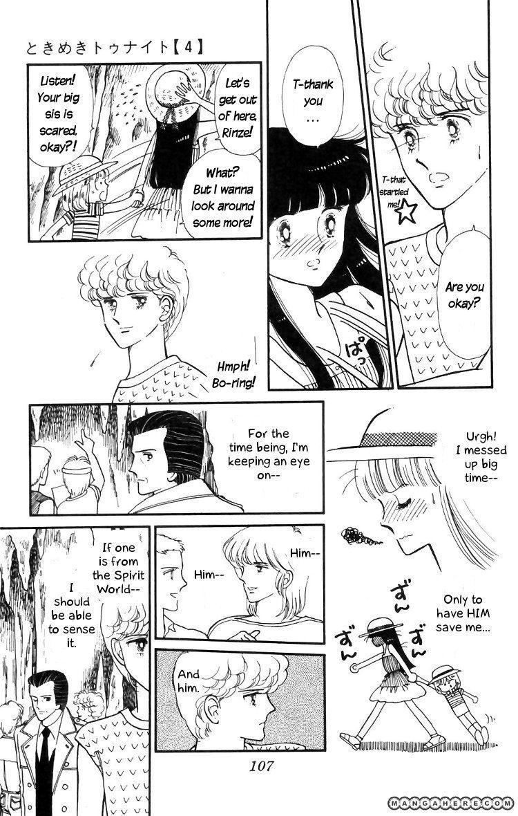 Tokimeki Tonight 16 Page 1