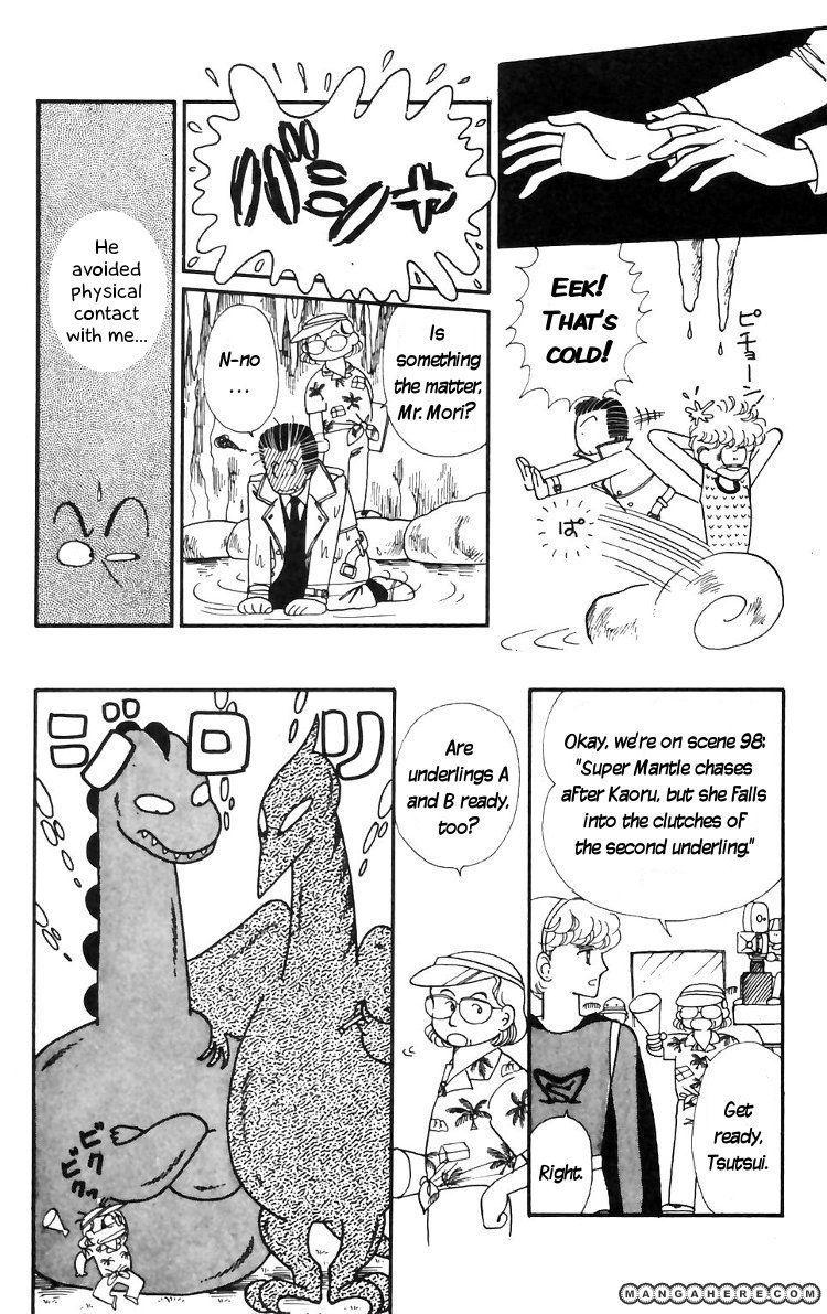 Tokimeki Tonight 16 Page 2