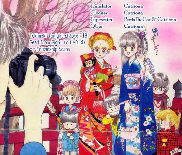Tokimeki Tonight 18 Page 1