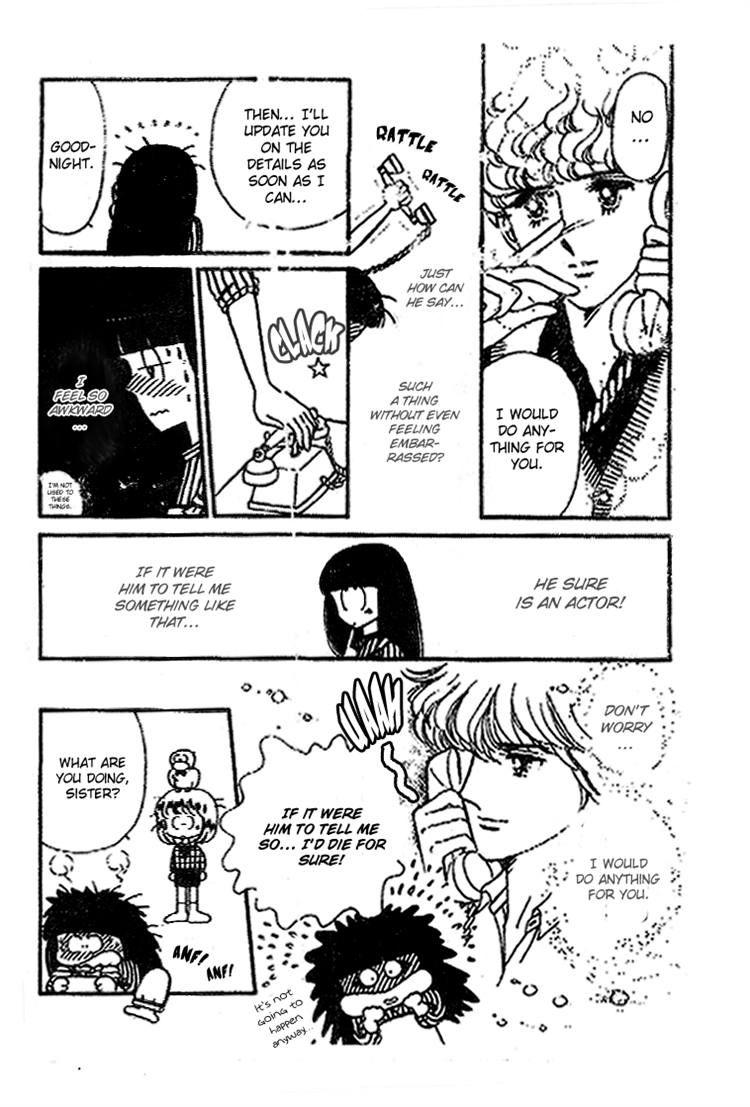 Tokimeki Tonight 21 Page 3