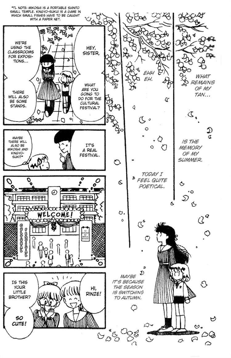 Tokimeki Tonight 21 Page 4
