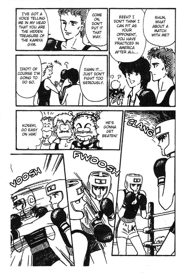 Tokimeki Tonight 23 Page 4