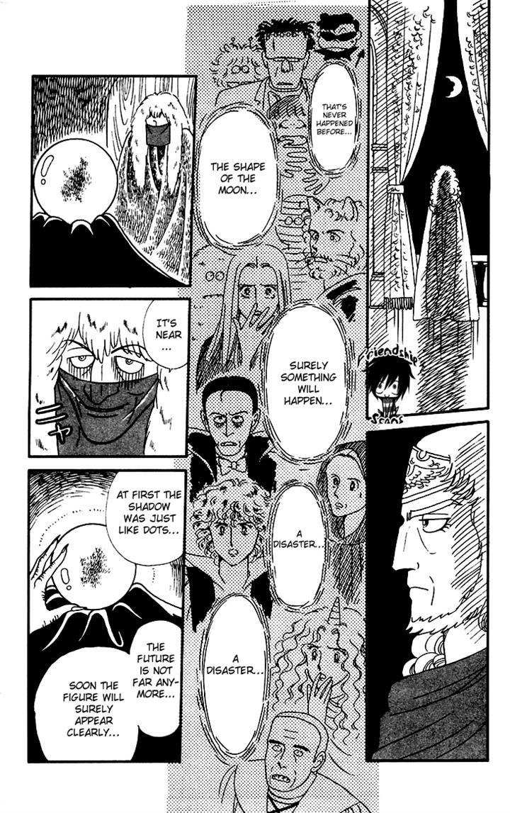 Tokimeki Tonight 26 Page 1