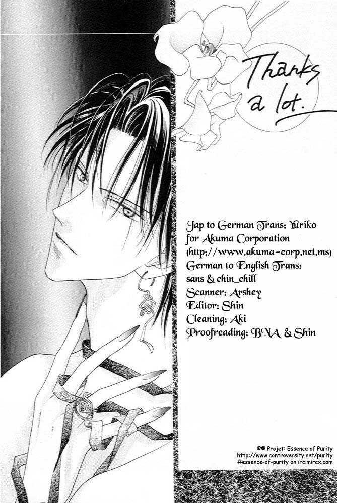Cinderella Boy (SUGIURA Shiho) 1 Page 3