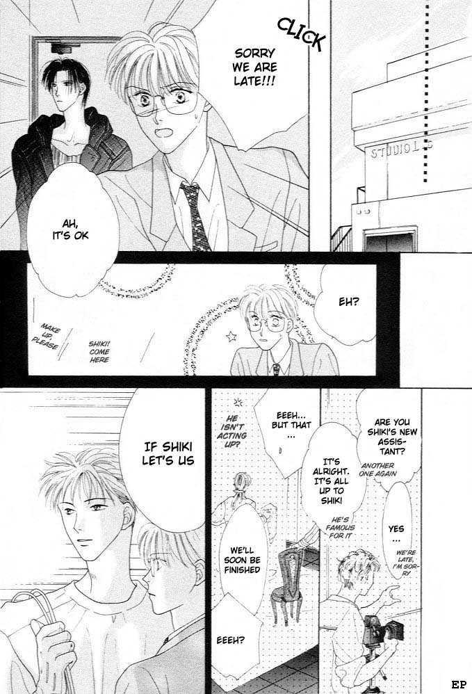 Cinderella Boy (SUGIURA Shiho) 2 Page 2