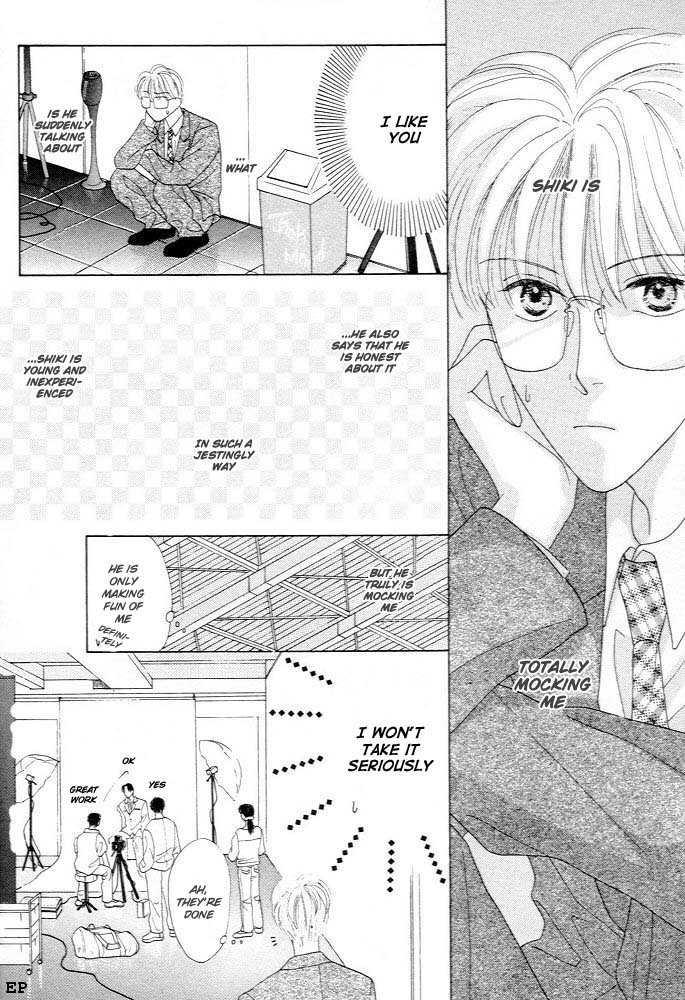 Cinderella Boy (SUGIURA Shiho) 3 Page 1