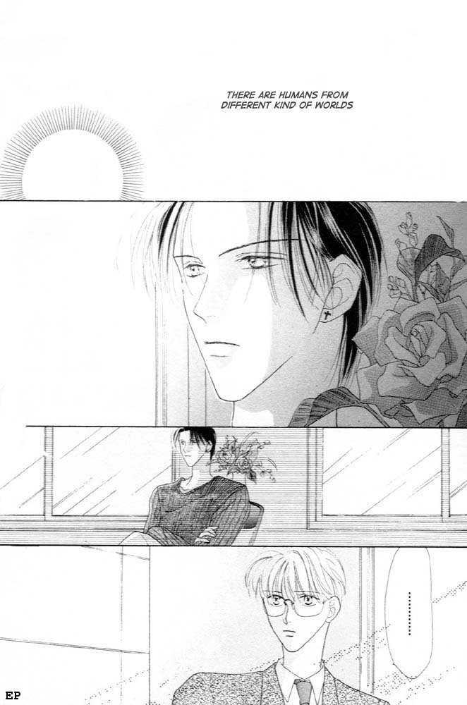 Cinderella Boy (SUGIURA Shiho) 4 Page 1