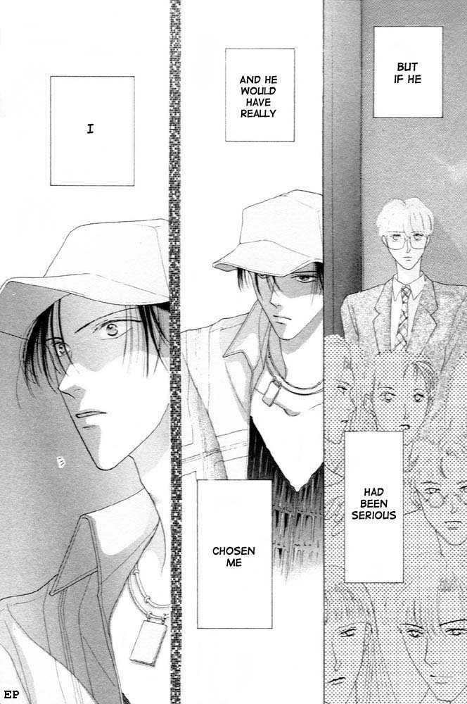 Cinderella Boy (SUGIURA Shiho) 5 Page 1