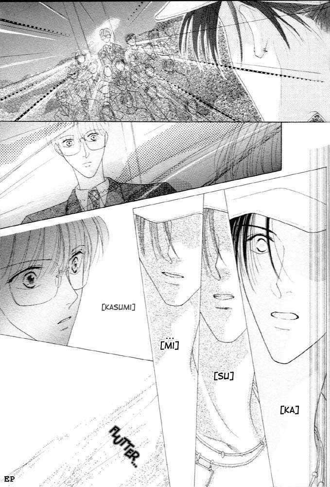 Cinderella Boy (SUGIURA Shiho) 5 Page 2