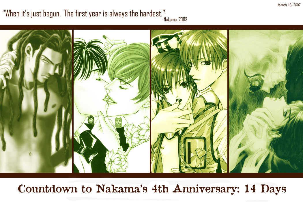 Hoshigarimasen! Katsumade wa 5 Page 1