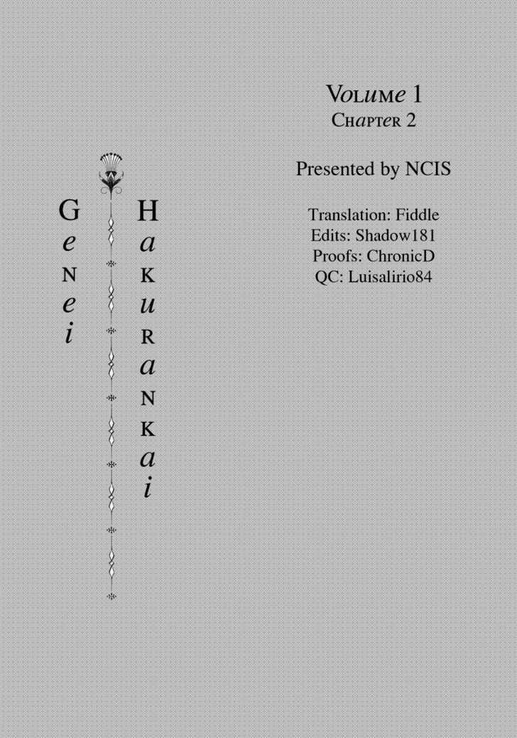 Genei Hakurankai 2 Page 2
