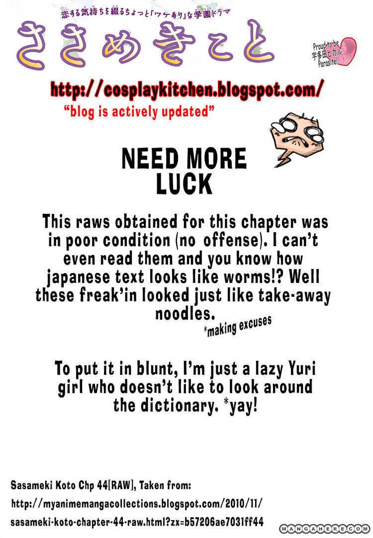 Sasameki Koto 44 Page 1