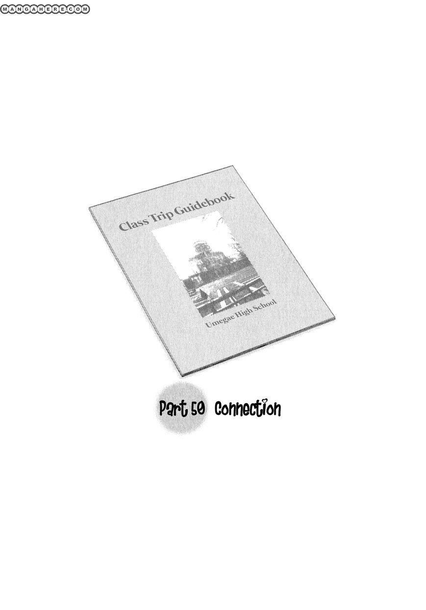 Sasameki Koto 50 Page 1