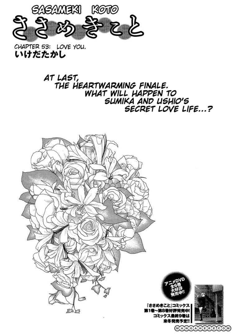 Sasameki Koto 53 Page 1