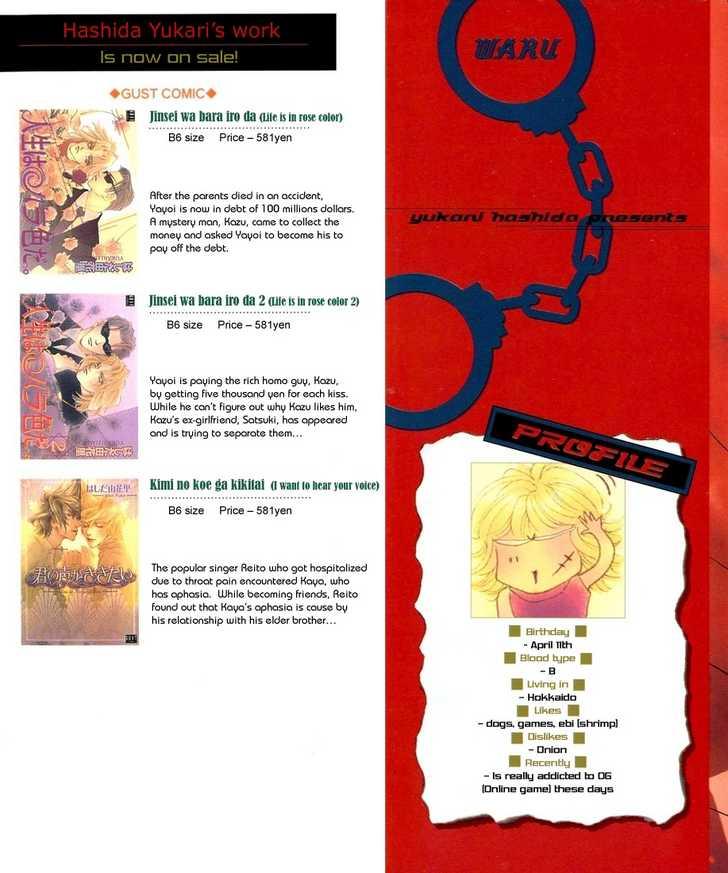 Waru 1 Page 2