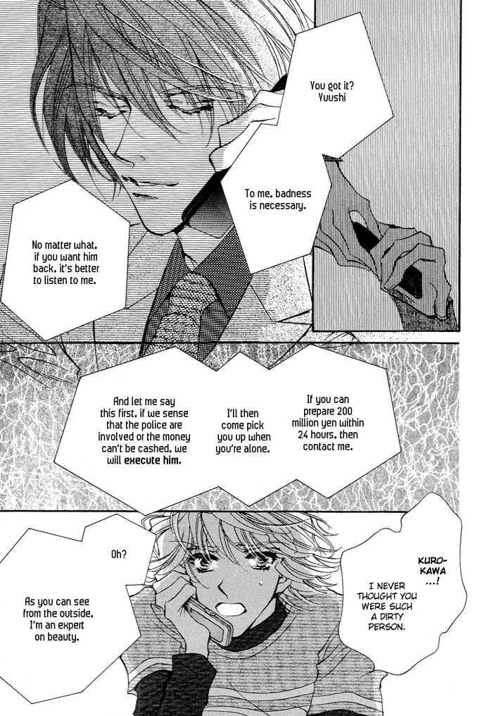 Waru 3.2 Page 3